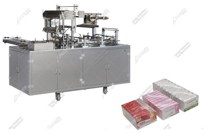 Automatic Cellophane Wrapping Machine For Sale