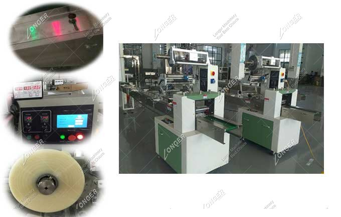 Auto Cookie Packaging Machine