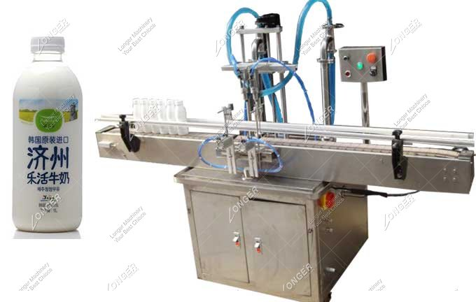 Automatic Water Milk Liquid Bottle Filling Packaging Machine Price