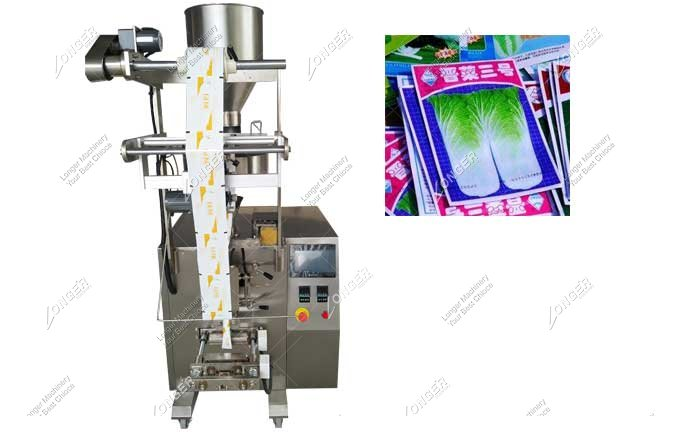 Vegetable Seeds Packing Pouch Machine Suppliers