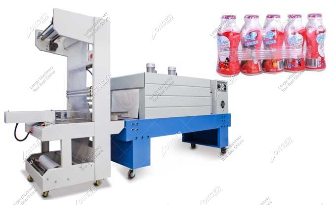 Heat Shrink Wrap Machine For Sale
