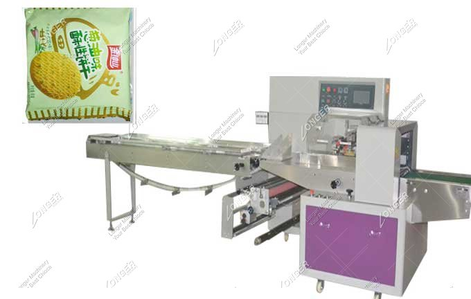 Biscuit Packaging Machine for Sale